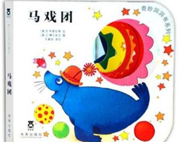 一岁宝宝早教书推荐04