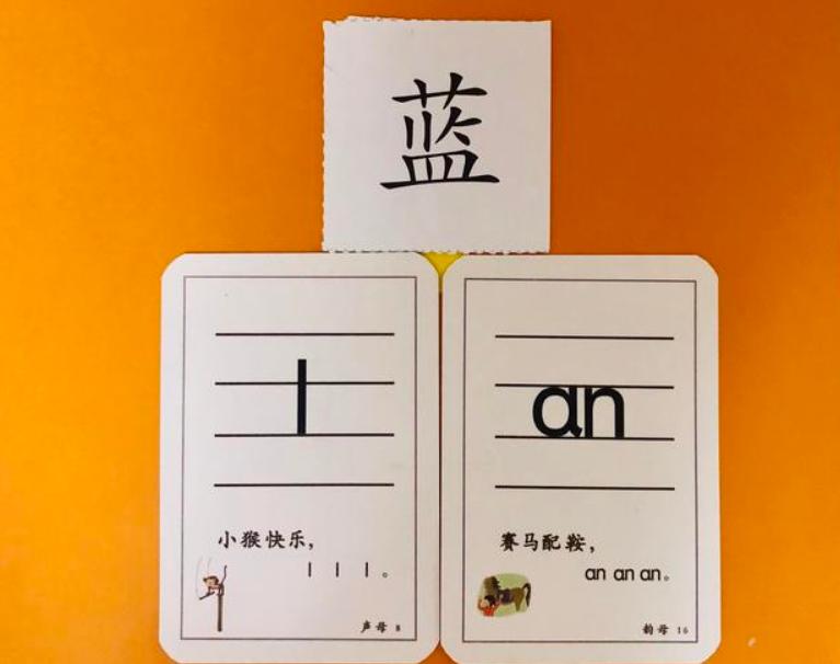 幼儿启蒙早教拼音和写字,这样早教方法很有效3