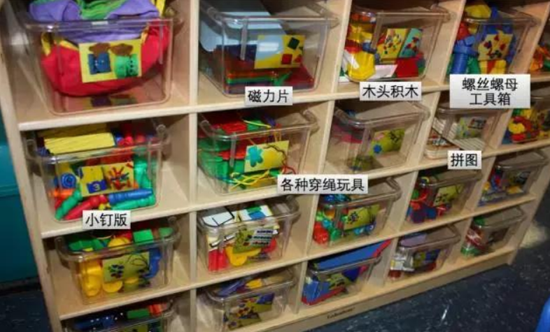 儿童智能早教玩具,启蒙早教玩具有哪些3