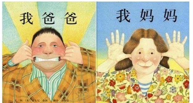1到2岁宝宝经典绘本,宝宝早教必读绘本11