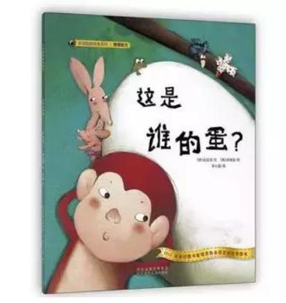 0到3岁绘本推荐,宝宝早教必读绘本55
