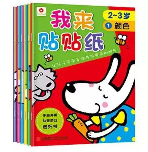 0到3岁绘本推荐,宝宝早教必读绘本获取全套早教课程,