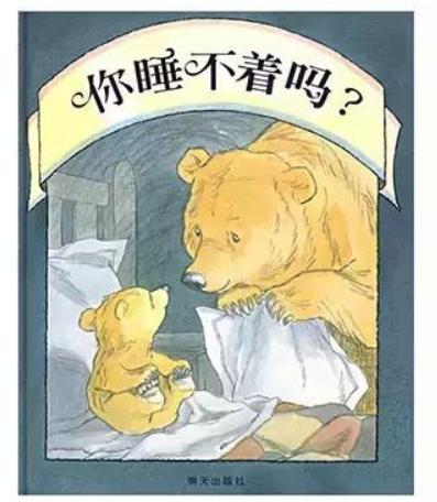 0到3岁绘本推荐,宝宝早教必读绘本21