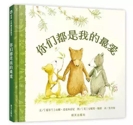 0到3岁绘本推荐,宝宝早教必读绘本12