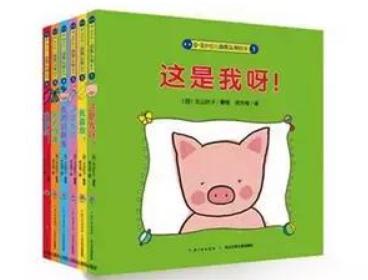 0到3岁绘本推荐,宝宝早教必读绘本4