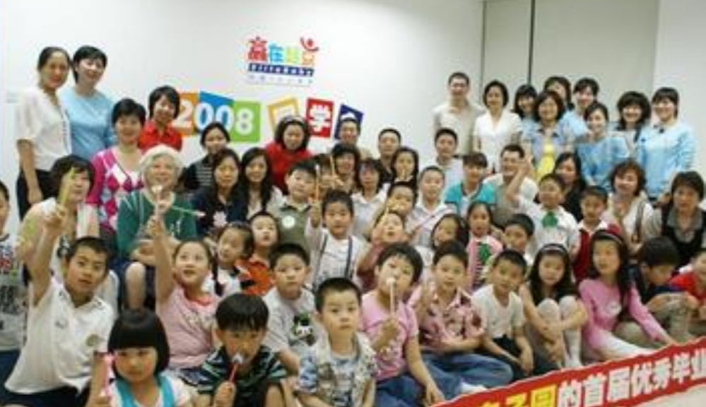 赢在起点早教中心怎么样,上海赢在起点早教3
