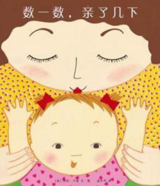 2岁宝宝早教全书,两岁幼儿早教绘本推荐1