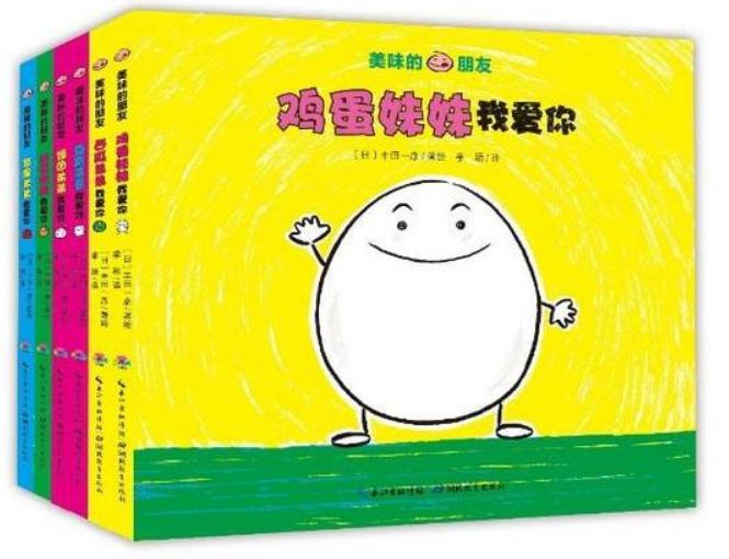 2到3岁幼儿书籍排行榜,宝宝早教绘本推荐3
