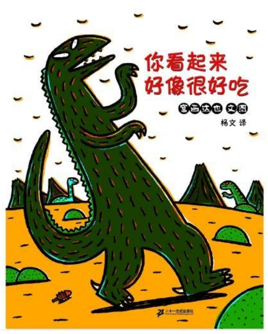2到3岁幼儿书籍排行榜,宝宝早教绘本推荐5