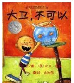 2到3岁幼儿书籍排行榜,宝宝早教绘本推荐15