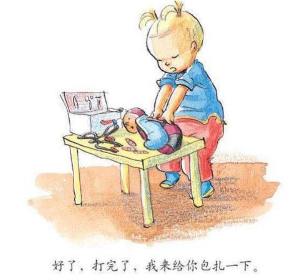 1岁半宝宝早教全书,一岁半幼儿绘本书籍推荐14