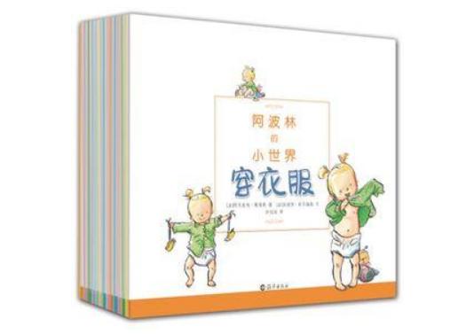 1岁半宝宝早教全书,一岁半幼儿绘本书籍推荐13