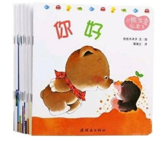 1岁半宝宝早教全书,一岁半幼儿绘本书籍推荐5