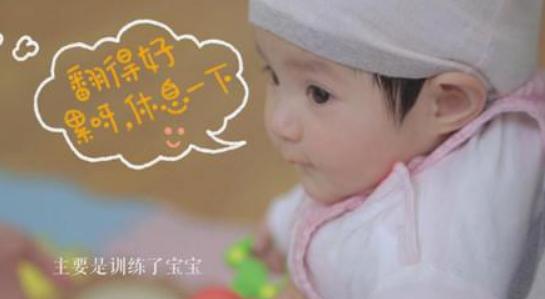 怎样跟6个月宝宝互动,六个月婴儿互动亲子方法3