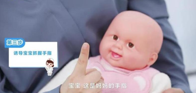 六个月宝宝早教手指操,幼儿亲子抚触手指操4