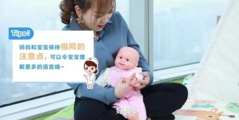 六个月宝宝早教手指操,幼儿亲子抚触手指操5