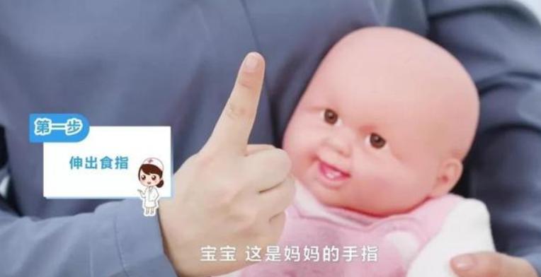 六个月宝宝早教手指操,幼儿亲子抚触手指操2