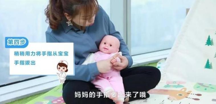 六个月宝宝早教手指操,幼儿亲子抚触手指操11
