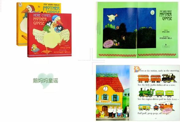 绘本阅读对幼儿的好处,0-1岁婴儿该如何做早教阅读启蒙9