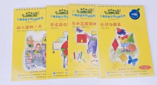 5个月宝宝早教书籍推荐,启蒙早教书籍如何挑选4.