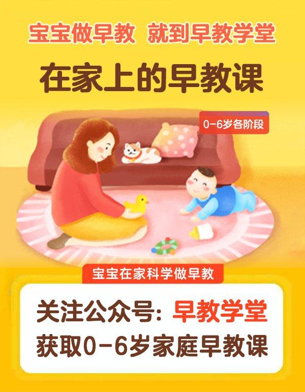 4-6个月早教语言活动,四到六个月宝宝早教方法1